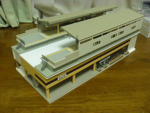 鉄道模型FAN