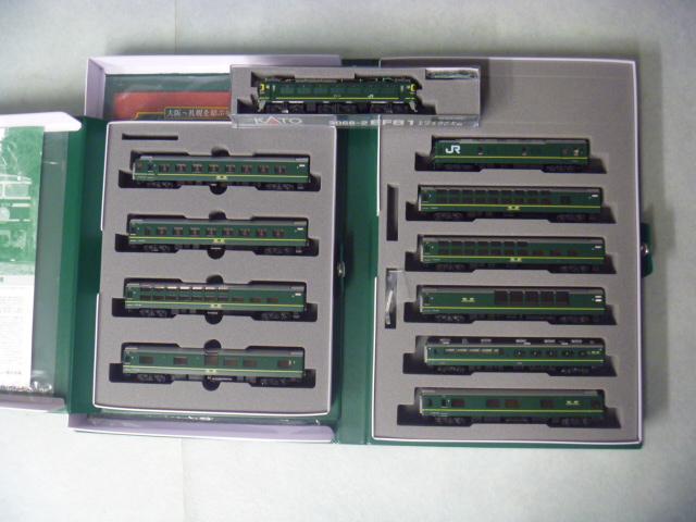 トワイライトエクスプレス: 鉄道模型FAN