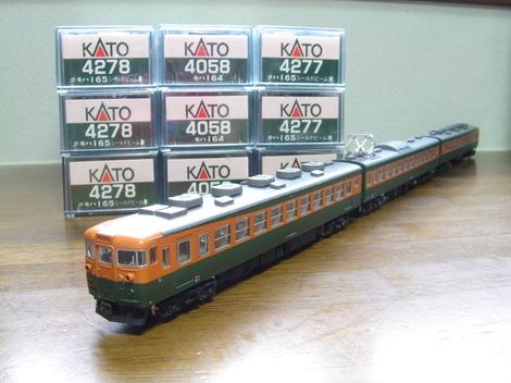 Dsc08039