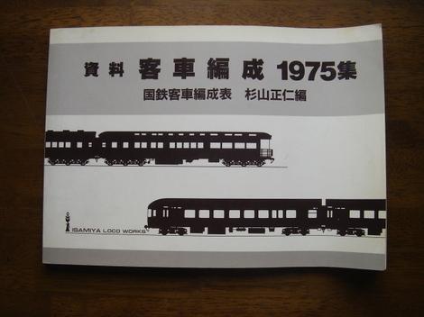 Dsc08350