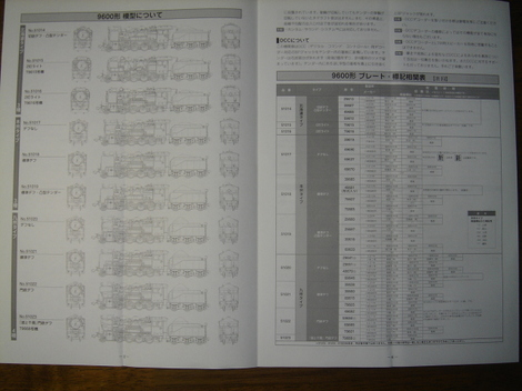 Dsc09210