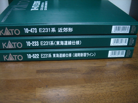 Dsc09281