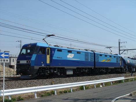 Dsc09594