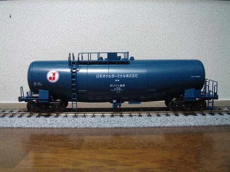 Dsc00434