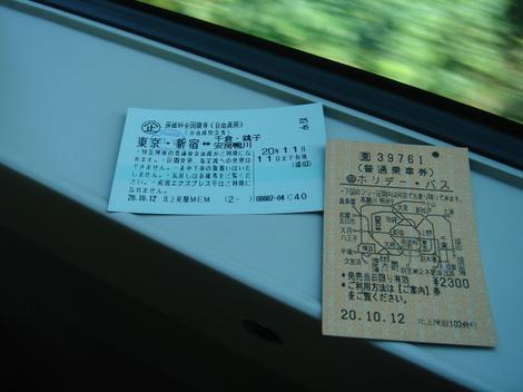 Dsc00610