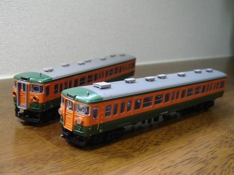 Dscs01046