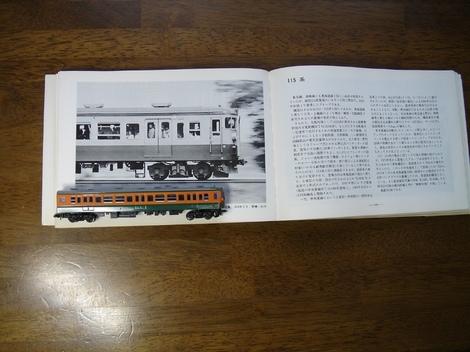 Dscs01047