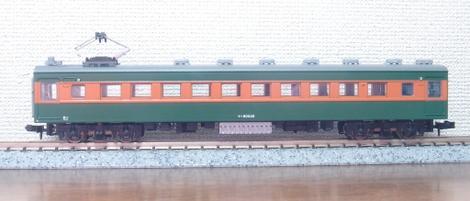 Dsc02044