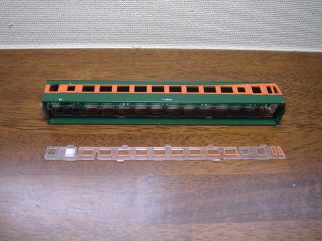 Dsc02049