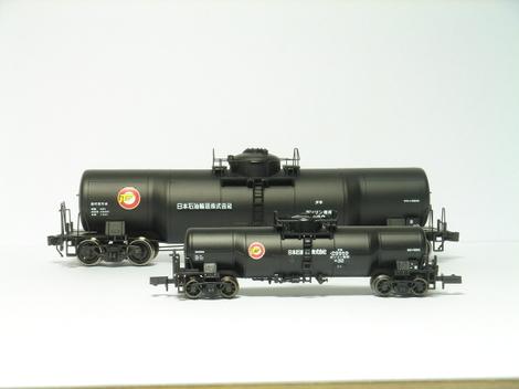Dsc03452