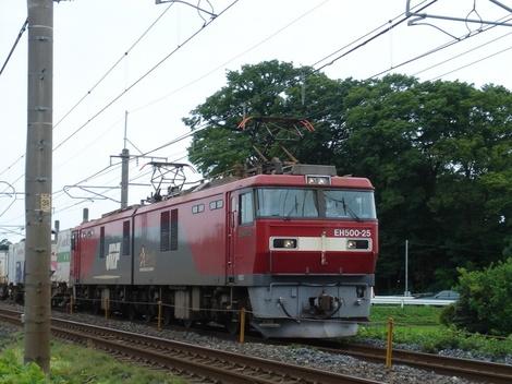Dsc01440