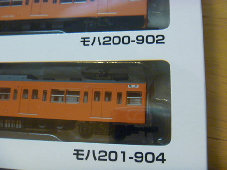 P1000414