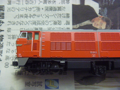 P1000737