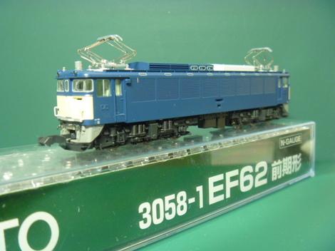 P1000876