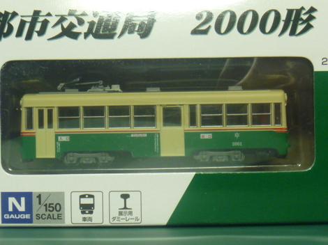P1000920