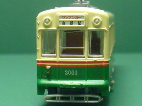P1000922