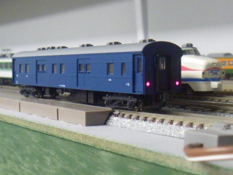 P1000964