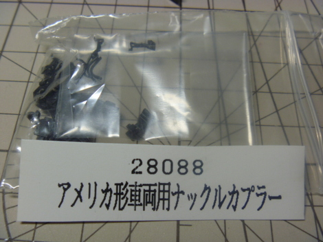 P1000998