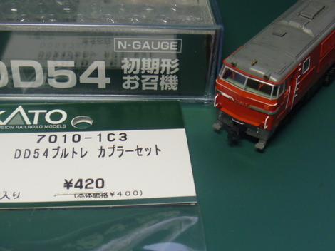 P1010077