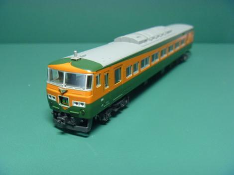 P1010123