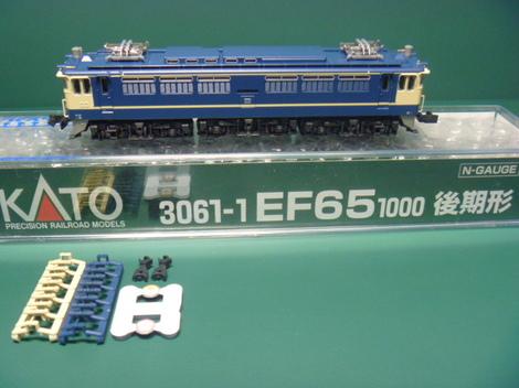 P1010236