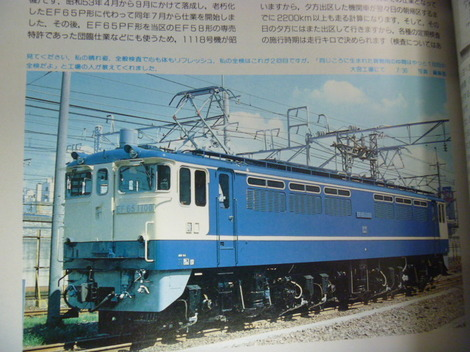 P1010267