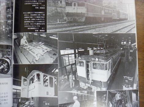 P1010268