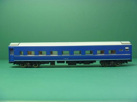 P1010281