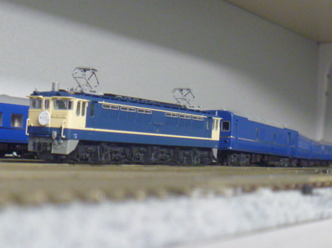 P1010352