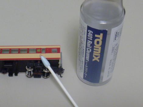 P1010475