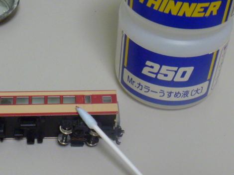 P1010477