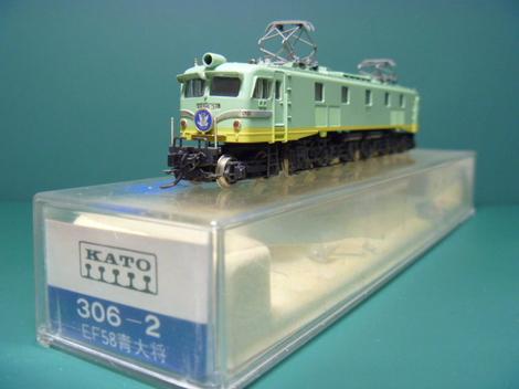 P1010506
