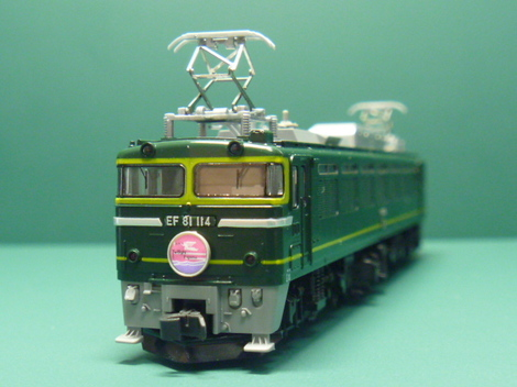 P1010521
