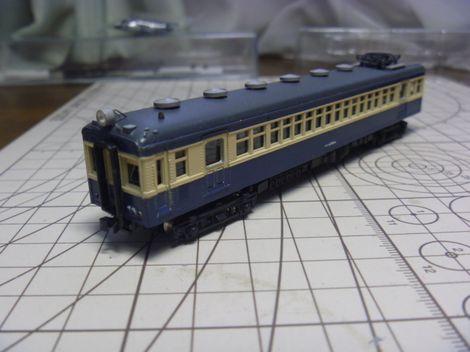 P1010666