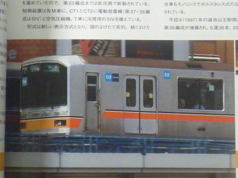 P1010793