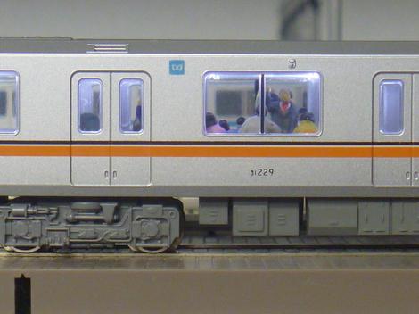 P1010796