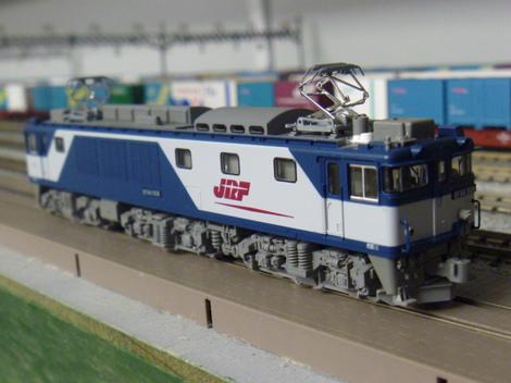 P1010940