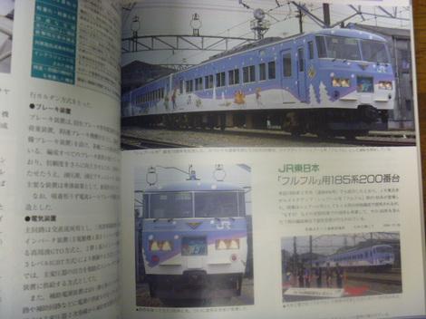 P1010970