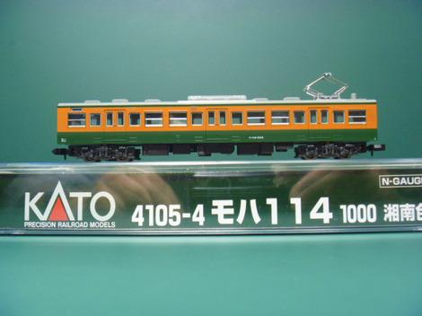 P1010984