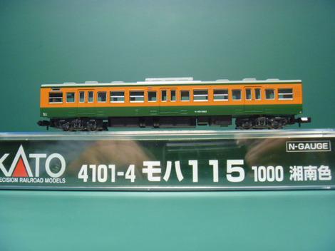 P1010985