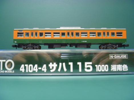 P1010986