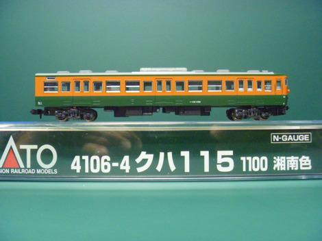 P1010987