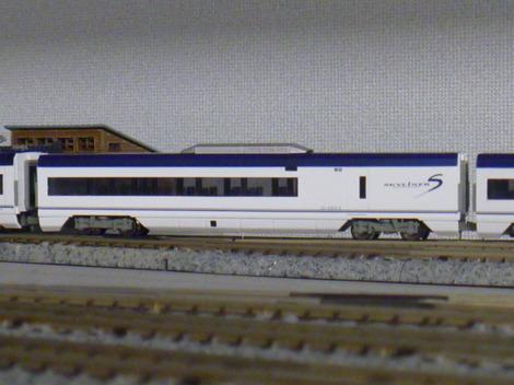P1020462