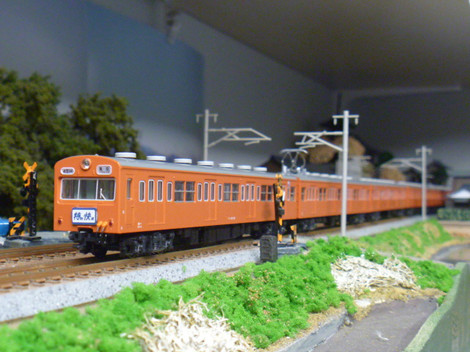 P1020488