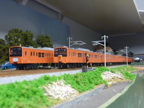 P1020496