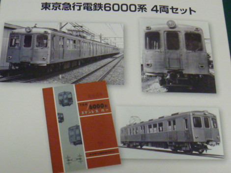 P1020535