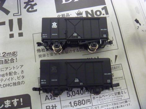 P1020569