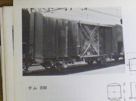 P1020575