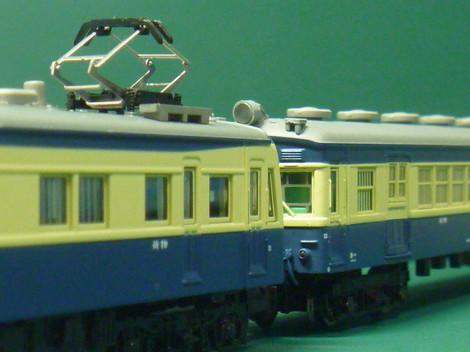 P1020642