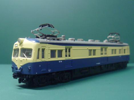 P1020638